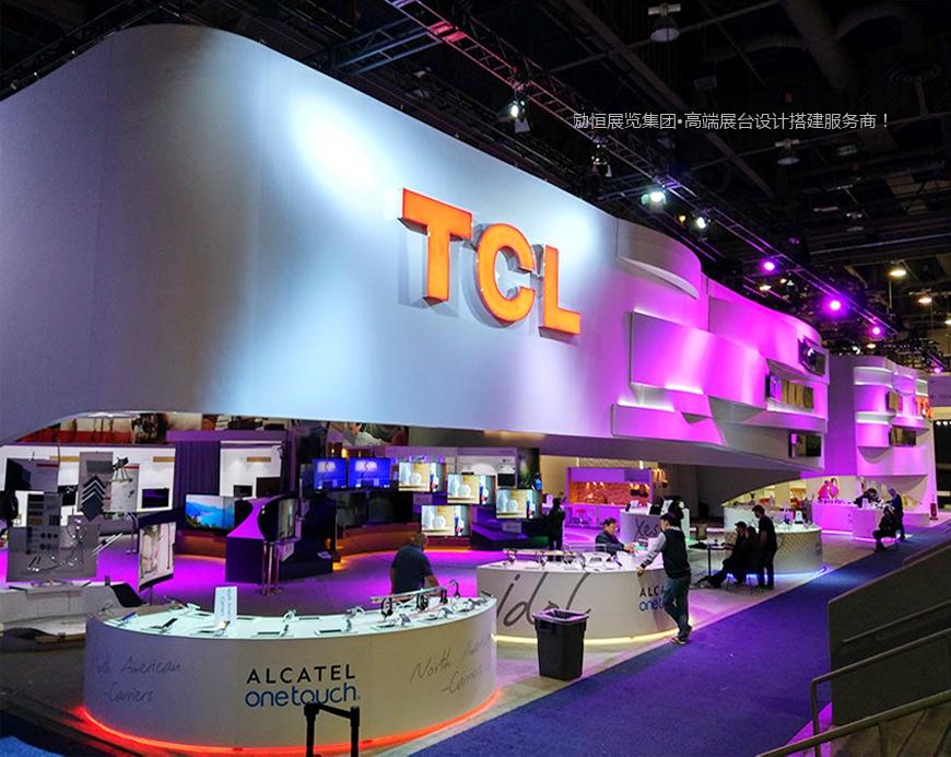 TCL科技集團