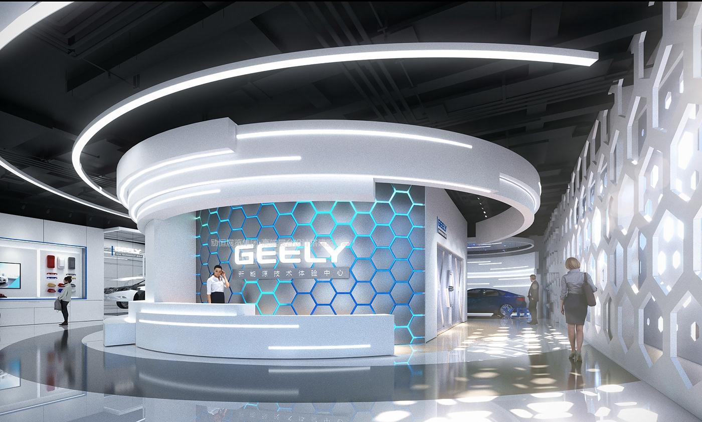 GEELY吉利控股集团-新能源技术体验中心