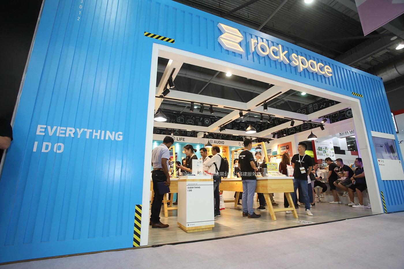 香港秋季电子展-rock space
