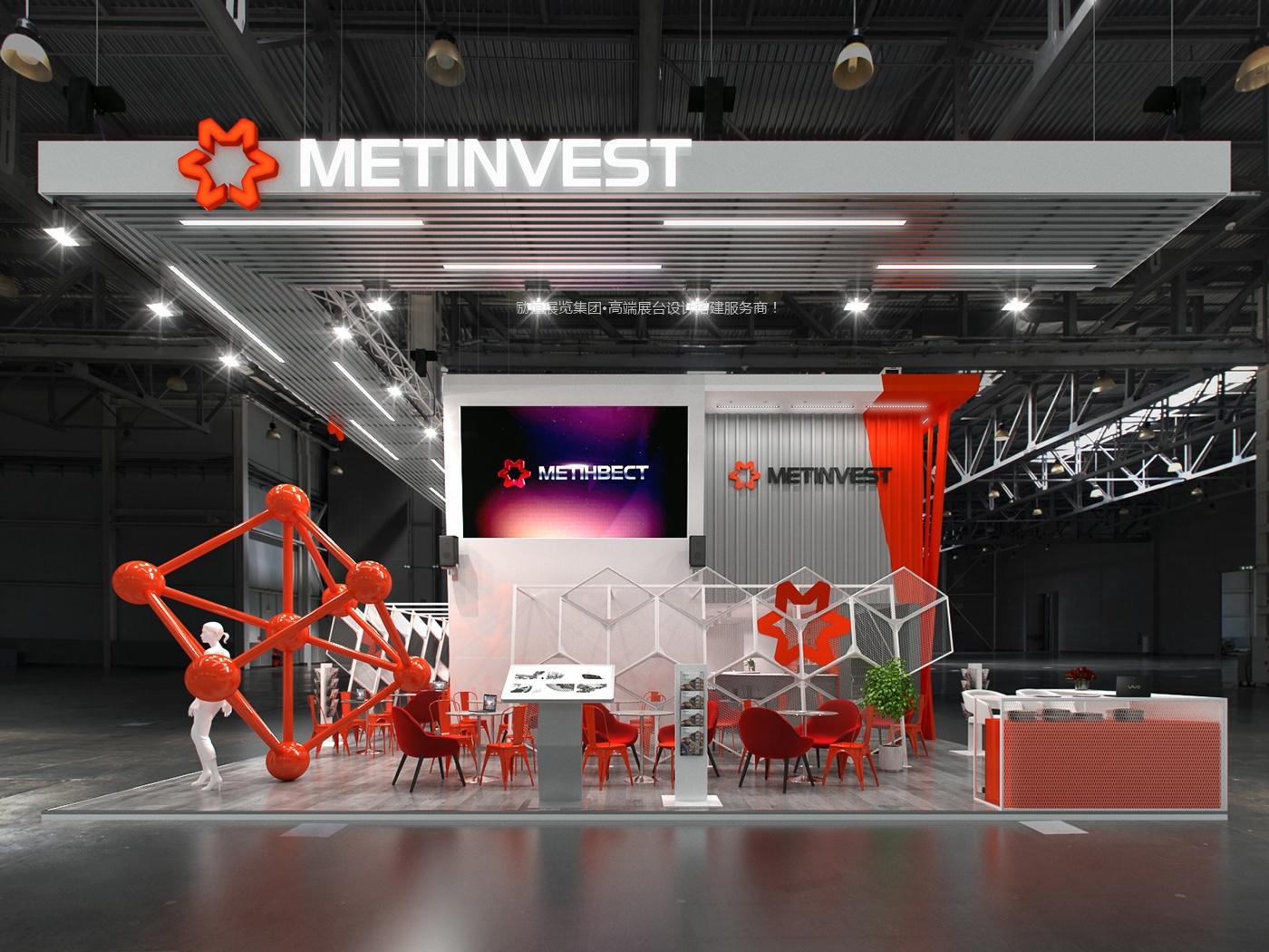 乌克兰METINVEST钢铁集团